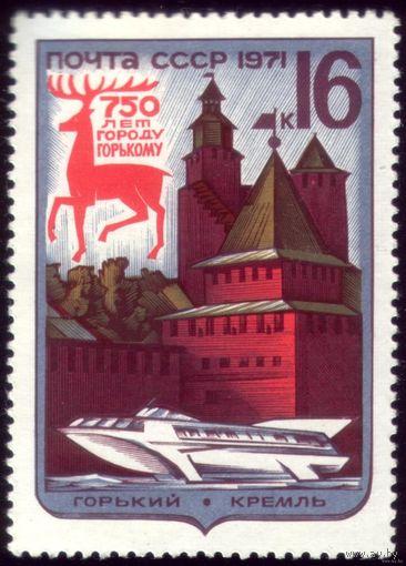 1 марка 1971 год Горький