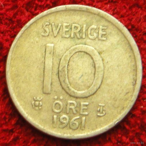 7873:  10 эре 1961 Швеция