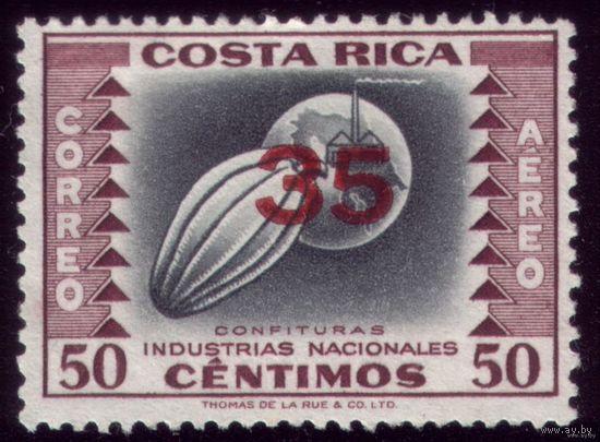 1 марка 1962 год Коста-Рика