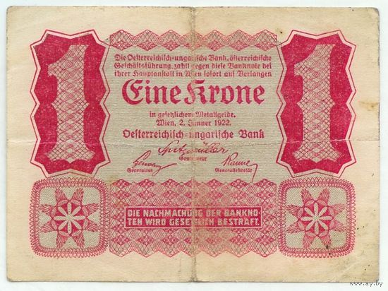 Австро-Венгрия (Германия), 1 крона, 1922 год.