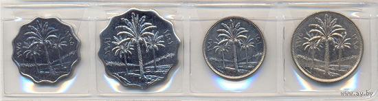 Ирак комплект монет (4 шт.) скидки.