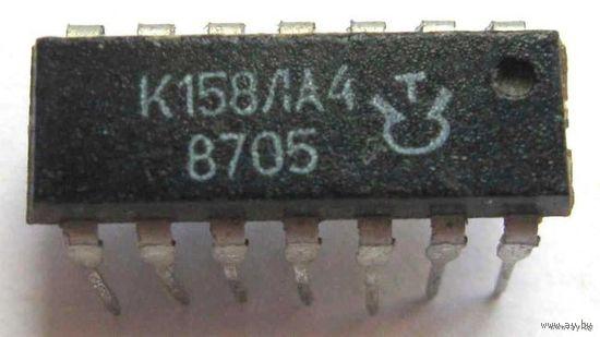 Три логических элемента 3И-НЕ К158ЛА4