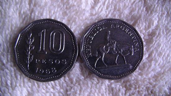 Аргентина 10 песо 1968г. распродажа