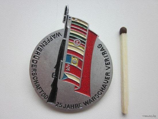 Значок  германия.