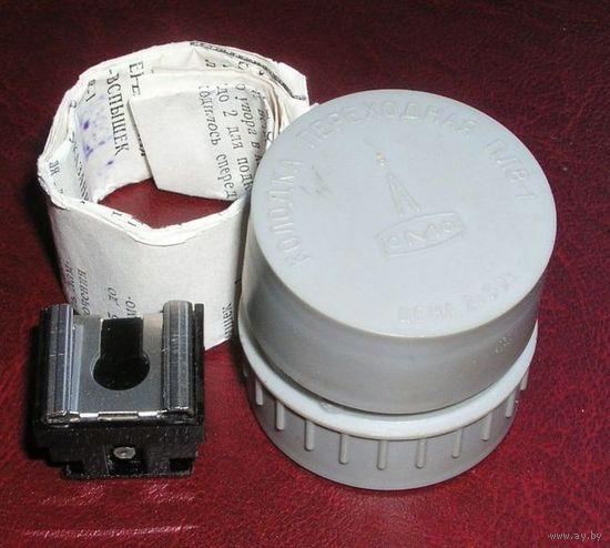 Колодка переходная ПЛВ-1 для установки фотовспышек