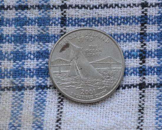 25 центов 2001 P RHODE ISLAND