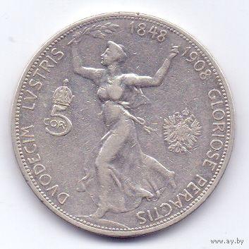 Австро-Венгрия, 5 крон 1908 года. Франц Иосиф 1.