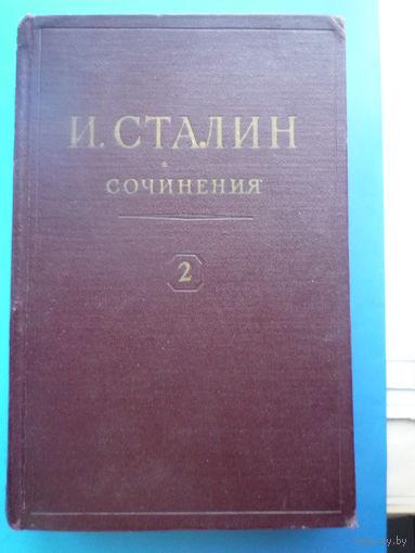 Сталин.  Сочинения. Том 2.