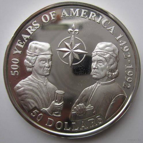 Острова Кука. 50 долларов 1993. Серебро. Пруф. 187