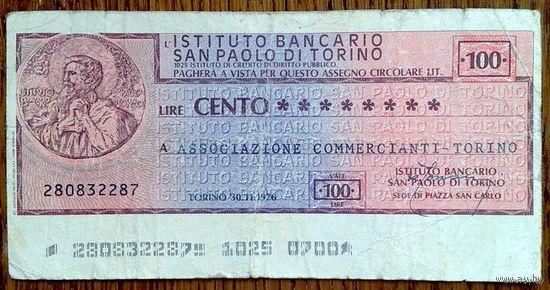 Италия Банковский чек 100лир 1976 г. Торино