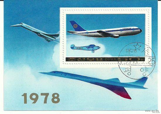 Транспорт. Самолеты. КНДР 1978 г. (Корея) Серия + блок + м.л.