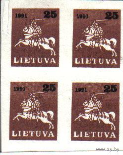 Выпуск марок Литвы 1991 года, чистые, беззубцовые, квартблок