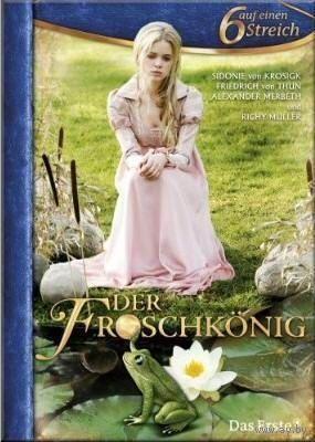 Немецкие сказки. Король-лягушонок или Железный Генрих / Der Froschkonig oder der eiserne Heinrich (Германия, 2008) Скриншоты внутри