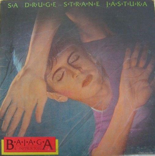Bajaga I Instruktori -  Sa Druge Strane Jastuka - LP - 1985