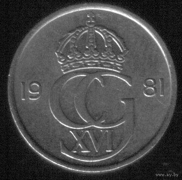 10 эре 1981 год Швеция
