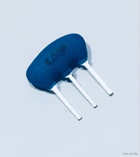КЕРАМИЧЕСКИЙ РЕЗОНАТОР ZTT-4.00MG (( цена за 5 штук 2 р )) ZTT4.0MG / 4,00 МГц