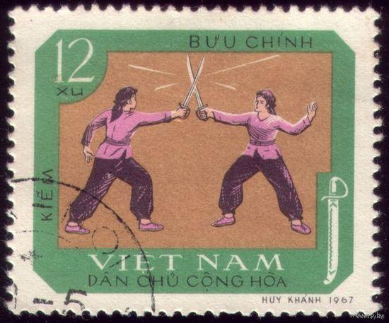 1 марка 1968 год Вьетнам