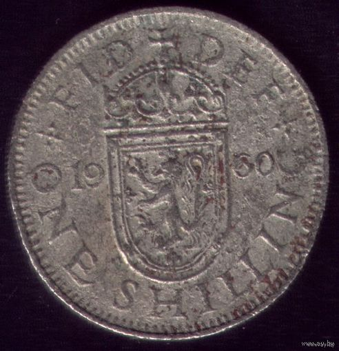 1 шиллинг 1960 год Великобритания No2