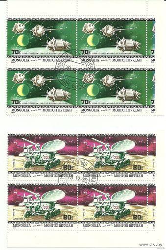 Космос. Серия 7 марок в квартблоках 1979 Монголия