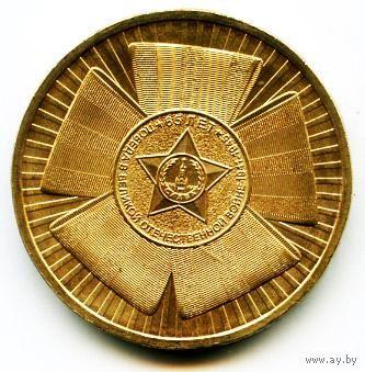 10 рублей, 64лет Победы, 2011 года