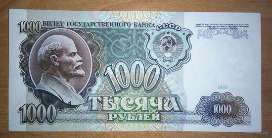 1000 рублей 1991 года - aUNC-UNC