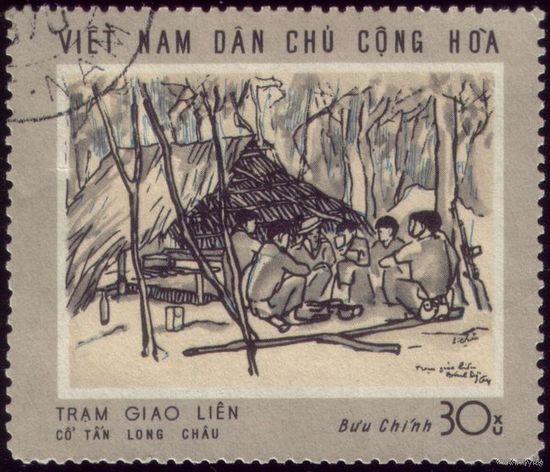 1 марка 1969 год Вьетнам Охотники на привале
