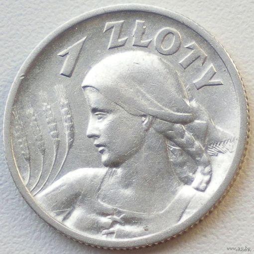 Польша, 1 злотый 1925 года, Ag 750/ 5 грамм, Y#15