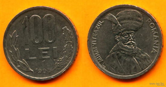 Румыния 100 ЛЕЙ 1992г.   распродажа