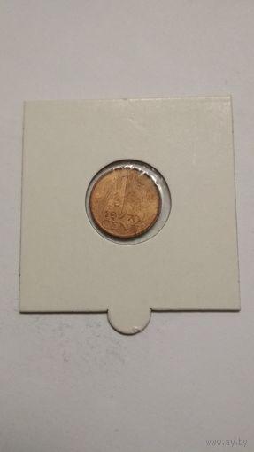Нидерланды / 1 cent / 1970 год