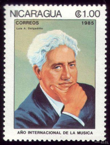 1 марка 1985 год Никарагуа Год музыки