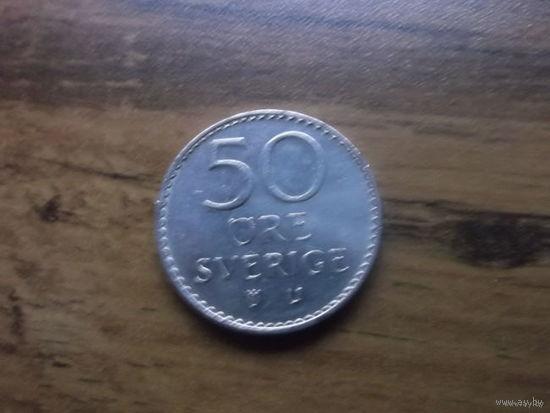 Швеция 50 оре 1973.