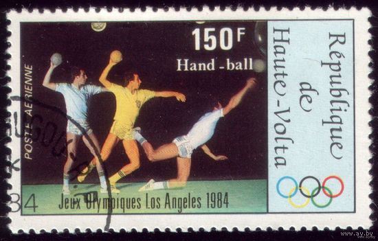 1 марка 1984 год Верхняя Вольта Гандбол