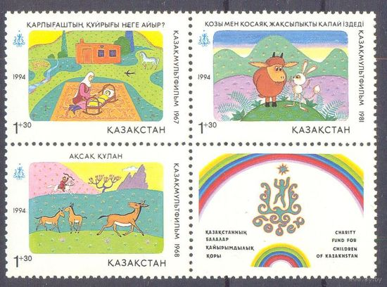 Казахстан рисунки детей