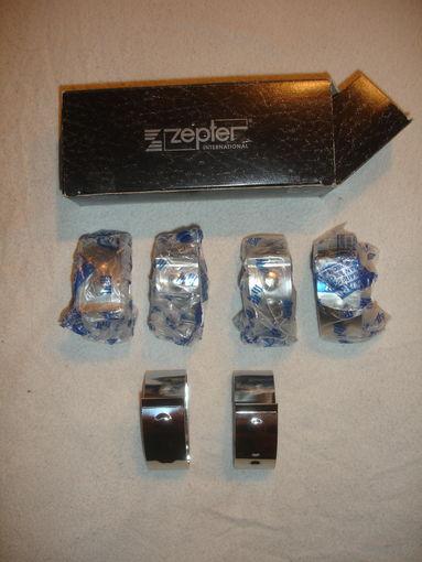 Кольца 6 шт Цептер Zepter для сервировки стола для салфеток
