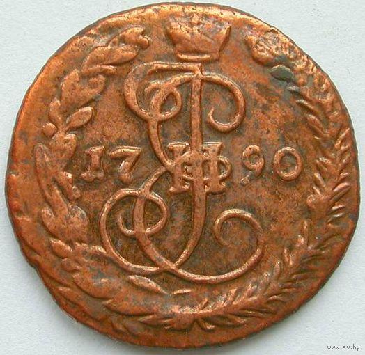 161 Деньга 1790 года.