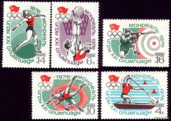 5 марок 1976 год Монреаль