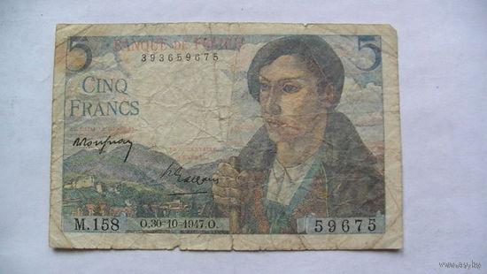 Франция 5 Francs 1943г. 59675 распродажа