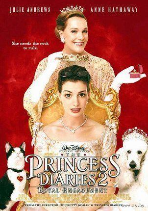 Дневники принцессы 1.2. / Как стать принцессой 1.2. / The Princess Diaries 1.2 (2 двд) Скриншоты внутри
