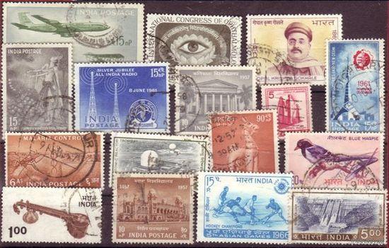 Индия 26 штук, разные годы (прошли почту)