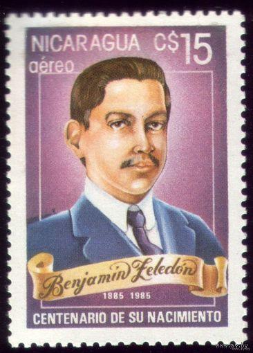 1 марка 1985 год Никарагуа Б.Зеледон