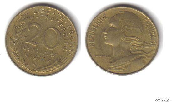 Франция. 20 сантимов. 1977 год   распродажа