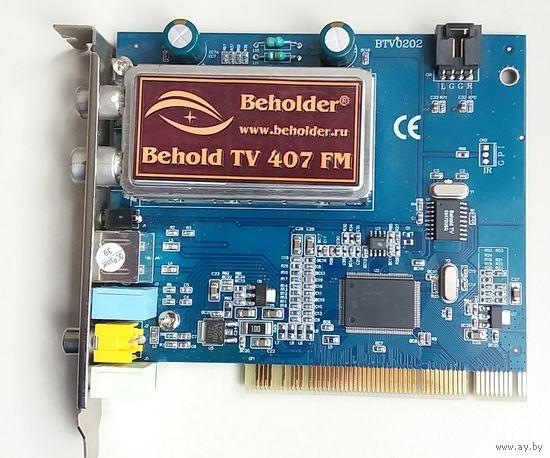 TV/FM PCI тюнер в компьютер - можно смотреть телевизор или оцифровывыть видео с видеомагнитофона