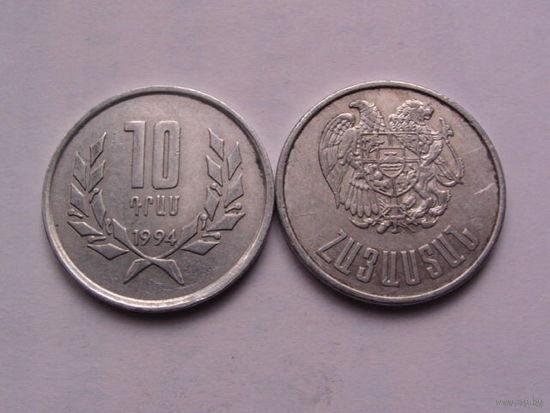 Армения 10 драм 1994г алюминий  распродажа