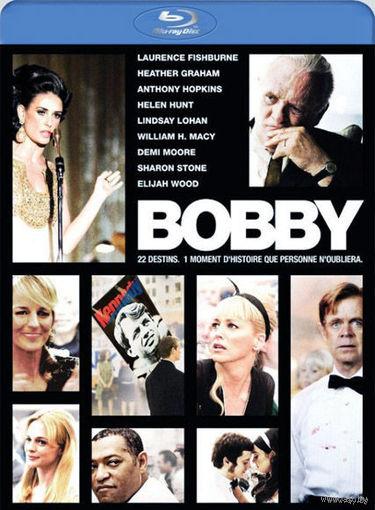 Бобби / Bobby (Эмилио Эстевез,Энтони Хопкинс,Шарон Стоун)DVD5