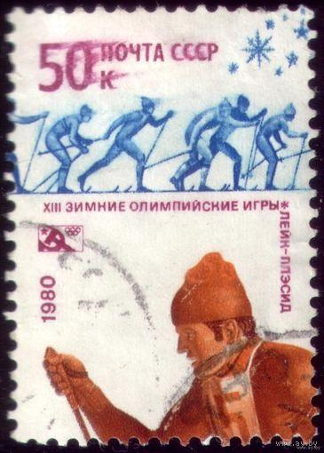 1 марка 1980 год Зимняя олимпиада