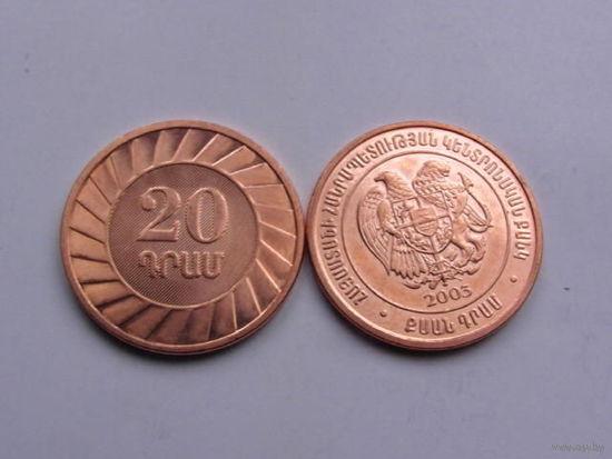 Армения 20 драм 2003г. штемпельный блеск. распродажа