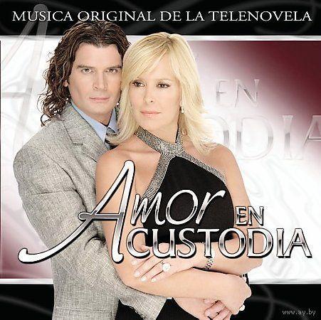 Телохранитель / Amor en custodia  (Аргентина, 2005) Все 210 серий. Скриншоты внутри