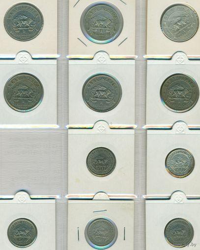 Восточная Африка 1922 - 1963 гг. 11 монет