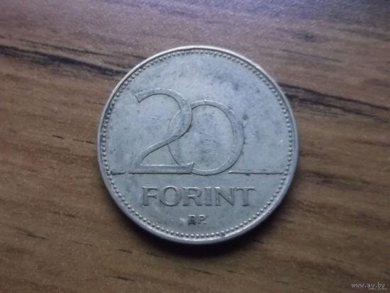 Венгрия 20 форинтов 1993