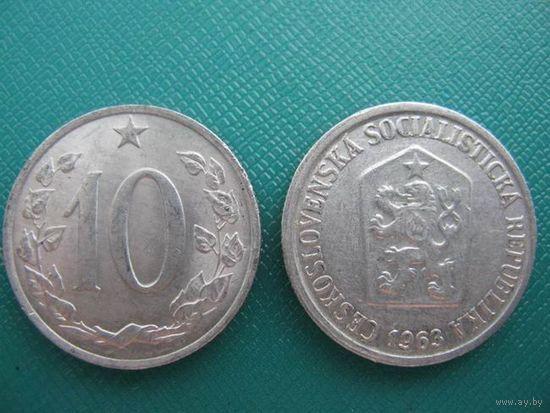 Чехословакия  10 геллер  1963